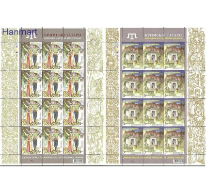 Znaczek Ukraina 2015 Mi ark 1472-1475 Czyste **