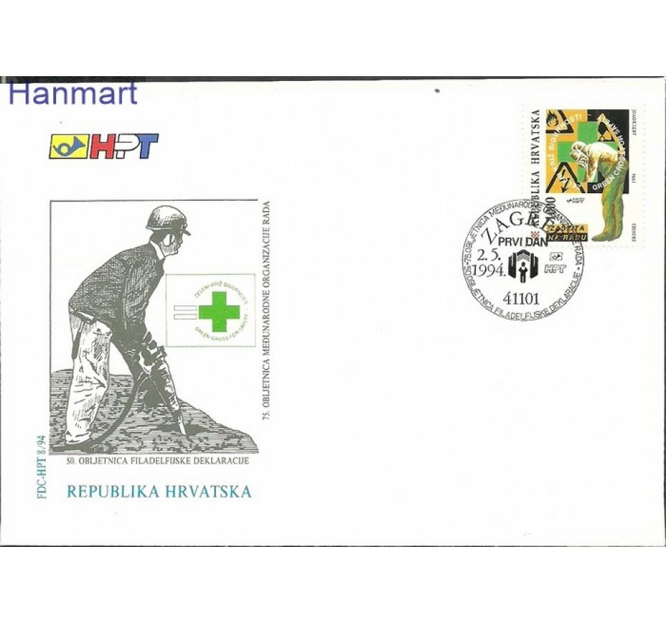 Chorwacja 1994 Mi 273 FDC