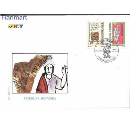Znaczek Chorwacja 1996 Mi 392-393 FDC