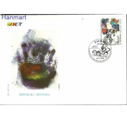 Chorwacja 1998 Mi 492 FDC