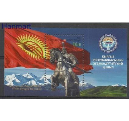Kirgistan 2016 Mi bl 78 Czyste **