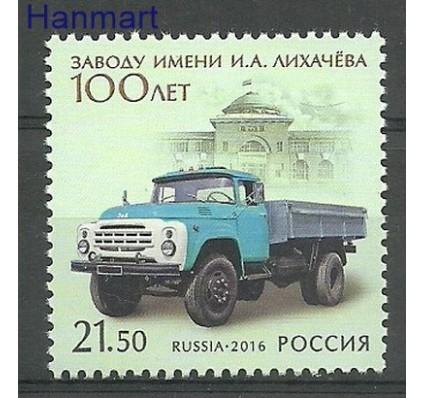 Znaczek Rosja 2016 Mi 2339 Czyste **