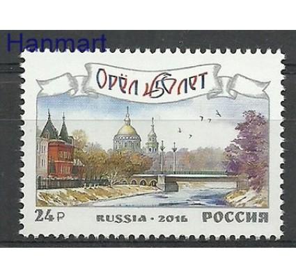 Znaczek Rosja 2016 Mi 2340 Czyste **
