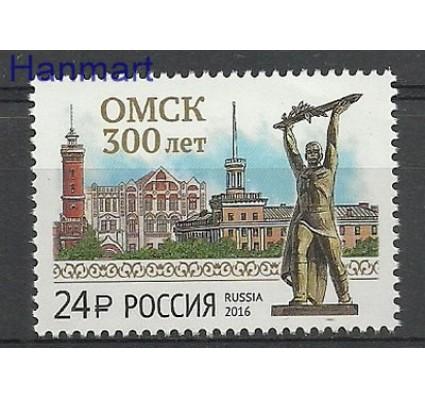 Znaczek Rosja 2016 Mi 2342 Czyste **