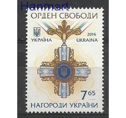 Ukraina 2016 Mi 1567 Czyste **
