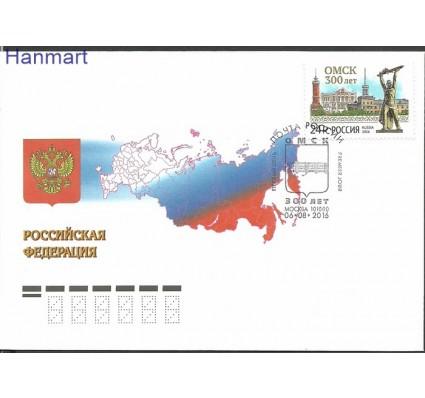 Znaczek Rosja 2016 Mi 2342 FDC