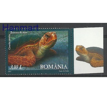 Rumunia 2007 Mi 6165 Czyste **