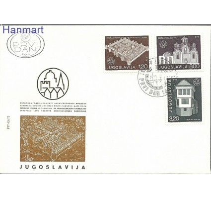 Znaczek Jugosławia 1975 Mi 1627-1629 FDC