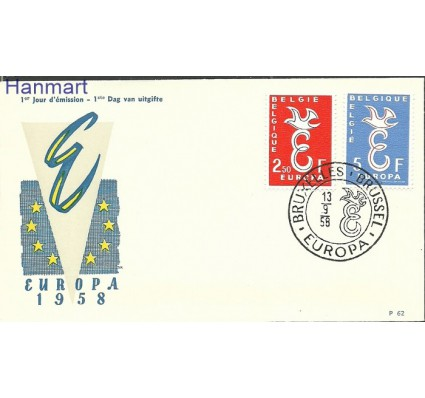 Znaczek Belgia 1958 Mi 1117-1118 FDC
