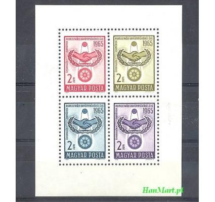 Węgry 1965 Mi bl 48 Czyste **