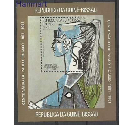 Gwinea Bissau 1981 Mi bl201 Czyste **