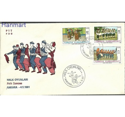 Turcja 1981 Mi 2548-2550 FDC