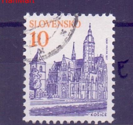 Słowacja 1993 Mi mpl165e Stemplowane