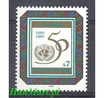 Narody Zjednoczone Wiedeń 1995 Mi 178 Czyste **