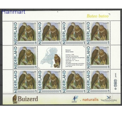 Znaczek Holandia  Mi perarkPt65 Czyste **