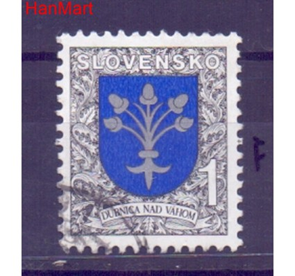 Słowacja 1993 Mi mpl177f Stemplowane