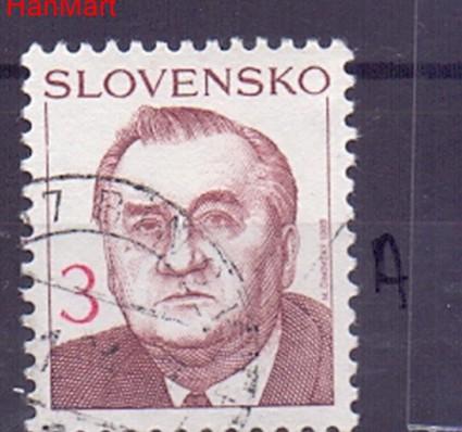 Słowacja 1993 Mi mpl180a Stemplowane
