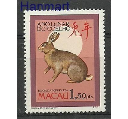 Znaczek Makau 1987 Mi 568A Czyste **