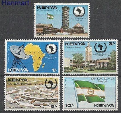 Znaczek Kenia 1981 Mi 187-191 Czyste **