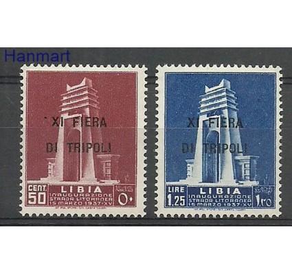 Libia 1937 Mi 85-86 Czyste **