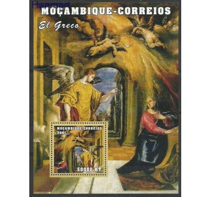 Mozambik 2001 Mi bl97 Czyste **