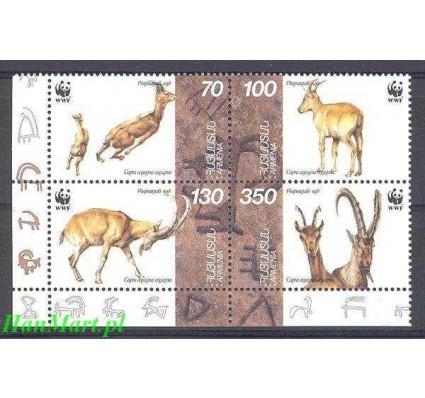 Znaczek Armenia 1996 Mi 298-301 Czyste **