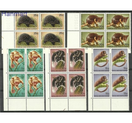 Papua Nowa Gwinea 1971 Mi 197-201 Czyste **