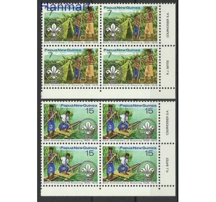 Papua Nowa Gwinea 1976 Mi 310-311 Czyste **