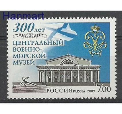 Znaczek Rosja 2009 Mi 1531 Czyste **