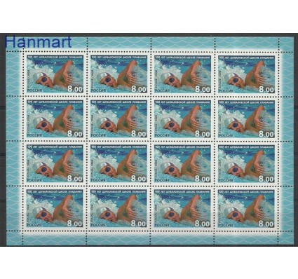 Rosja 2008 Mi ark 1516 Czyste **