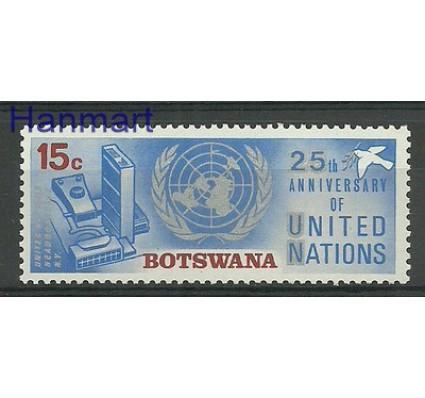 Znaczek Botswana 1970 Mi 66 Czyste **