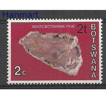 Znaczek Botswana 1977 Mi 156II Czyste **