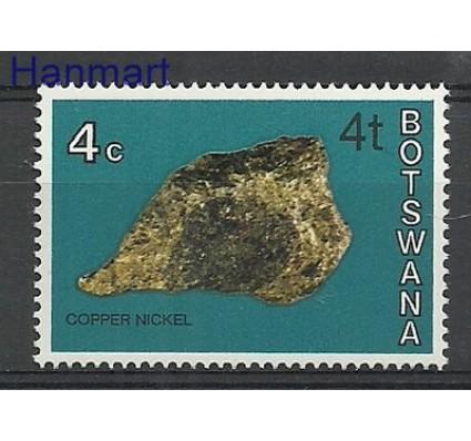 Znaczek Botswana 1977 Mi 158II Czyste **