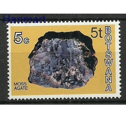 Znaczek Botswana 1977 Mi 159II Czyste **