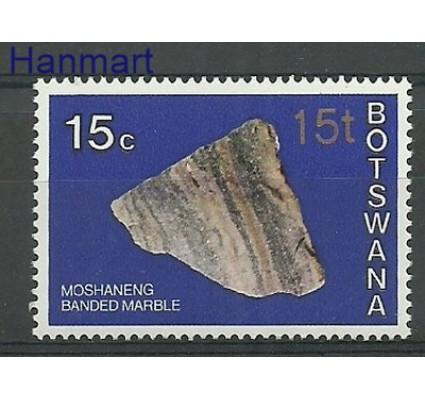 Znaczek Botswana 1977 Mi 162II Czyste **