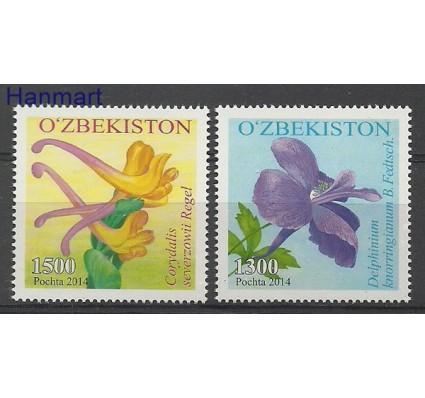 Uzbekistan 2014 Mi 1073-1074 Czyste **