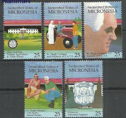 Znaczek Mikronezja 1990 Mi 188-192 Czyste **