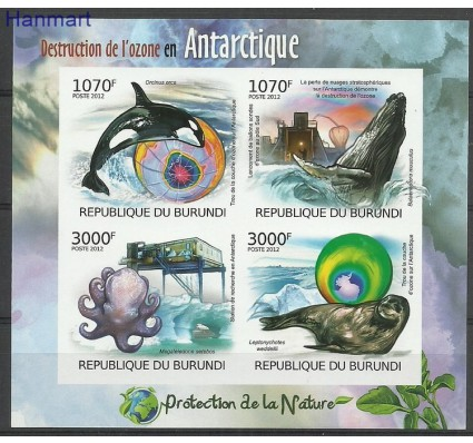 Burundi 2012 Mi ark2600-2603B Czyste **