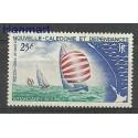 Nowa Kaledonia 1967 Mi 433 Czyste **