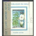 Mali 1996 Mi spe1601 Czyste **