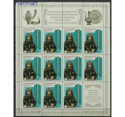 Znaczek Rosja 2008 Mi ark 1522-1525 Czyste **