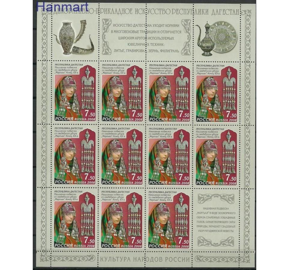 Rosja 2008 Mi ark 1522-1525 Czyste **