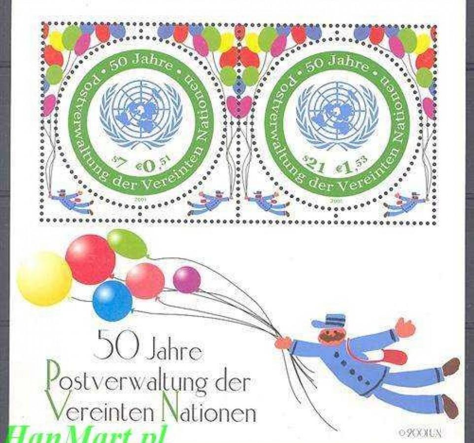 Narody Zjednoczone Wiedeń 2001 Mi bl 15 Czyste **