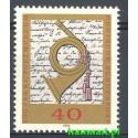 Niemcy 1972 Mi 739 Czyste **