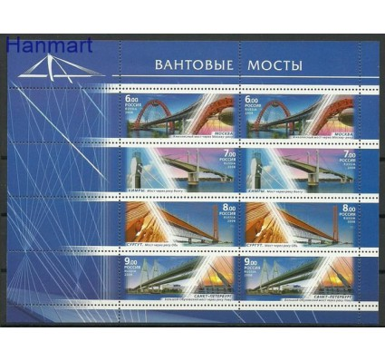 Znaczek Rosja 2008 Mi ark 1512-1515 Czyste **