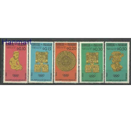 Paragwaj 1966 Mi 1535-1542 Czyste **