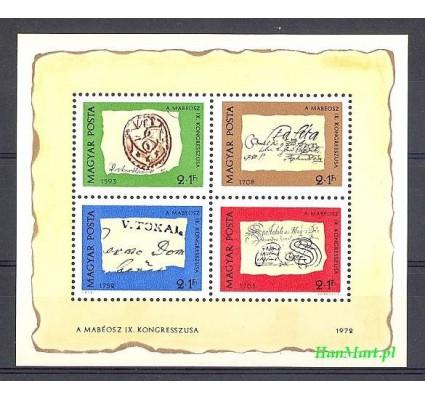 Węgry 1972 Mi bl 88 Czyste **