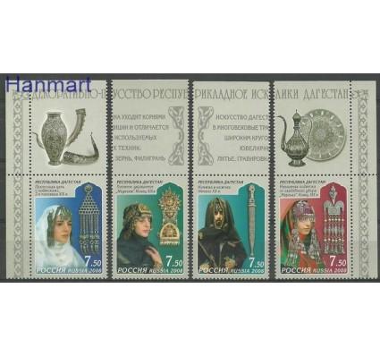 Znaczek Rosja 2008 Mi 1522-1525 Czyste **