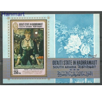 Znaczek Qu'aiti State in Hadhramaut 1967 Mi bl12 Czyste **