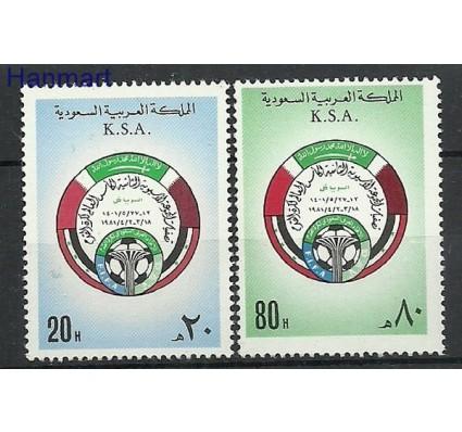 Znaczek Arabia Saudyjska 1981 Mi 697-698 Czyste **